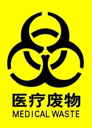 黄色小�9`�Y��&_标志颜色:菱形边框,黑色,背景色:淡黄色(gb/t3181中y06),中英文数字